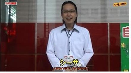 無料パチスロ動画本店